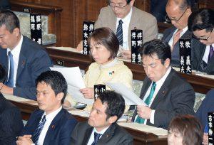 本日の本会議からTPPについての論戦がスタートしました。