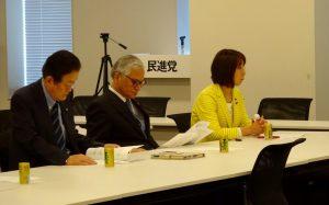 正副幹事長・党務局長会議に出席。