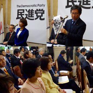 代議士会。本会議で登壇する山尾政調会長の決意表明と国会情勢について説明する安住国対委員長。