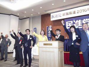 本日、民進党新潟県連の定期大会を開催し、新たなスタートを切りました。