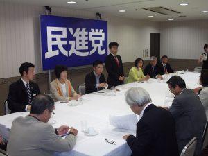 民進党新潟県連の参院選対策会議が開催されました。
