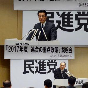岡田代表、連合神津会長の挨拶。