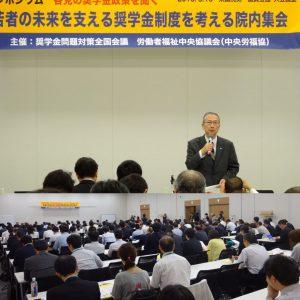 主催者を代表して、神津中央労福協会長挨拶。