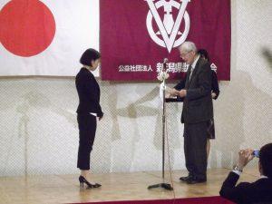新潟県獣医師会定時総会にて表彰を受けられた皆様、おめでとうございました。