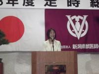 新潟県獣医師会総会でご挨拶をさせて頂きました。