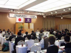 地元に戻り、新潟県行政書士会定期大会総会と懇親会に出席しました。
