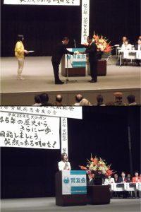 新潟県腎臓病患者友の会定期総会