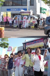 平和をつなぐ県央女性リレートーク集会に参加しました。