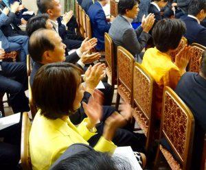今国会最後の代議士会。