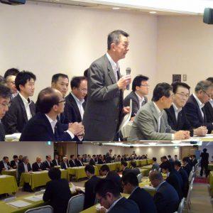 連合会会長は、篠田新潟市長です。