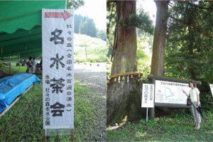 栃尾の杜々の森で開催された、名水茶会にお邪魔しました。
