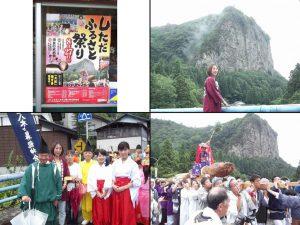 雨生の大蛇祭