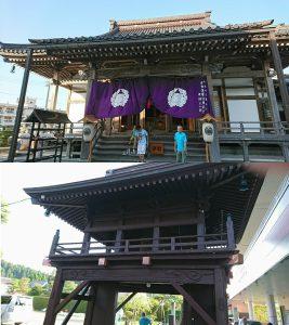 加茂市にてお墓参り。