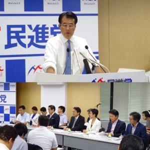 岡田代表挨拶と党役員。