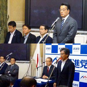 岡田代表と安住国対委員長の挨拶。
