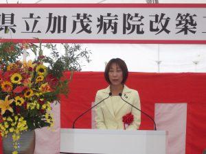加茂病院改築安全祈願祭起工式でご挨拶させて頂きました