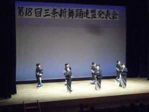 三条新舞踊連盟発表会