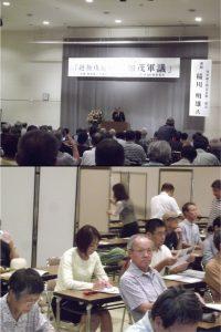 「越後戊辰戦争と加茂軍議」出版記念講演会を拝聴させて頂きました。