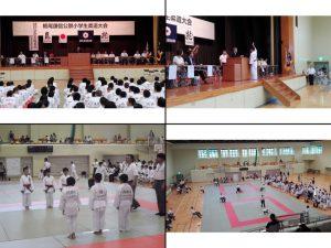 謙信公祭小学生柔道大会に出席しました。