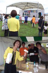 阿賀野川フェスティバルにお邪魔しました