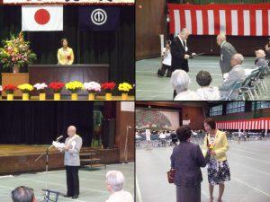 加茂市敬老会に出席しました