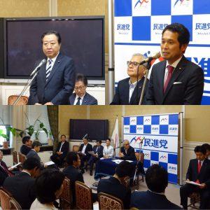 9/27代議士会。代表質問に立つ野田幹事長、大串政調会長。