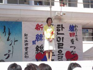 日韓ハンガウィ祭りに出席しました