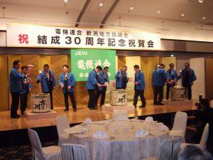 電機連合新潟地方協議会30周年祝賀会に出席しました