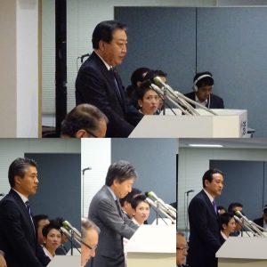 蓮舫代表を支える野田幹事長に細野、安住、江田代表代行。