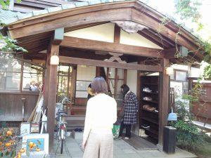 丸井今井邸で開催された、三条陶芸会主催の陶芸展。