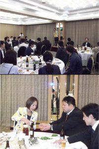 井関新潟労働組合定期大会懇親会に出席