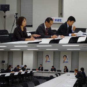 TPPに関する関係部門合同会議。