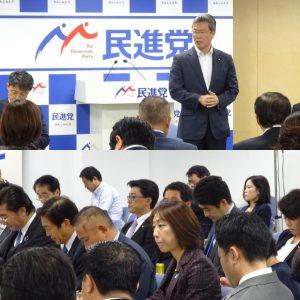 次期衆院選に向けた対策会議が開かれました。