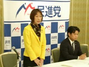 急ぎ国会から戻り、県連の常任幹事会に出席しました。