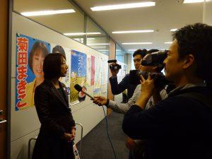 地元テレビ局から取材を受けました。