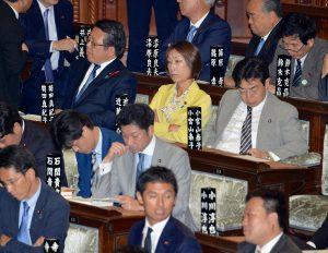 午後7時からの本会議で補正予算案の採決が行われました。