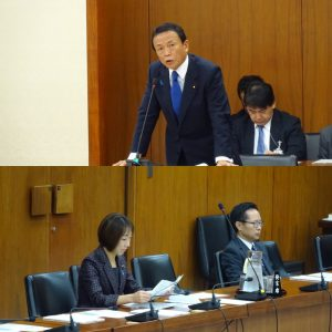 財務金融委員会に出席。