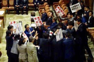 TPP協定承認案・関連法案は混乱の中で強行採決されました。
