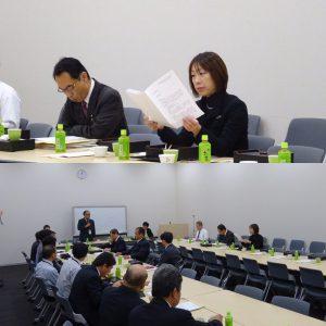 交通運輸政策研究会に出席。