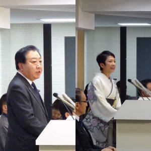 着物姿の蓮舫代表と野田幹事長の挨拶。