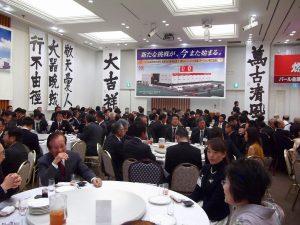 三条市の企業の新年会に出席しました。
