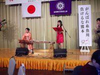 新潟県行政書士会の賀詞交歓会