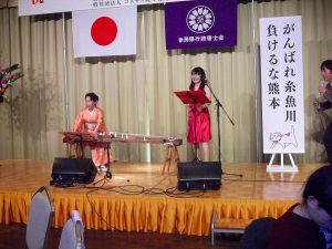 新潟県行政書士会の賀詞交歓会に出席しました。
