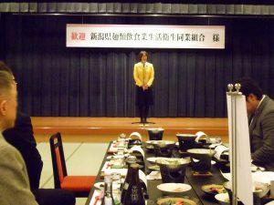 新潟県麺類飲食業生活衛生同業組合の新年会