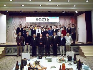 白根剣道連盟の新年祝賀会