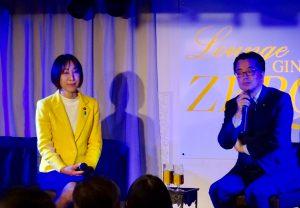 先輩議員の伴野豊先生東京後援会の新年会にゲストスピーカーとして出席。
