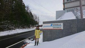 ゆきんこカップin新潟経営大学