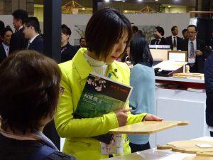 東京インターナショナルギフトショーに出展している地元企業の激励に伺いました。