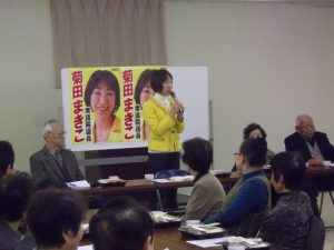 加茂レディースまきこ会を開催しました