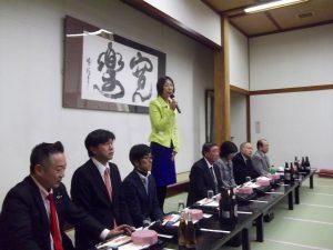 夕方の新幹線で地元に戻り、企業の新年会に出席しました。